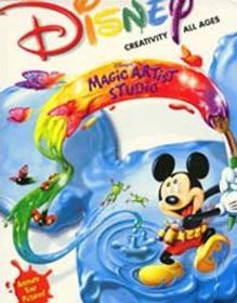 Disney Magic Artist Studio (PC)