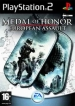 Medal Of Honour: European Assault (PS2)